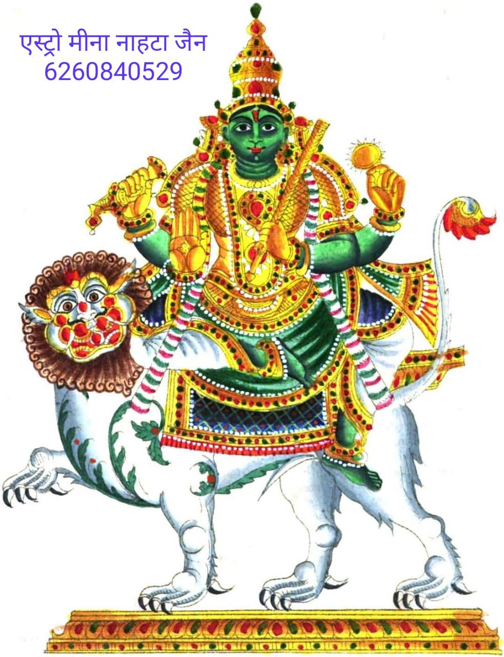 bhudh